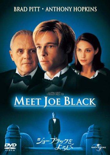 MeetJoeBlackポスター