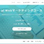 Techacademywebmarketing (1)